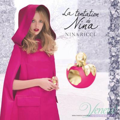 Nina Ricci La Tentation de Nina EDT 50ml за Жени БЕЗ ОПАКОВКА Дамски Парфюми без опаковка