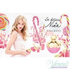 Nina Ricci Les Delices de Nina EDT 75ml за Жени