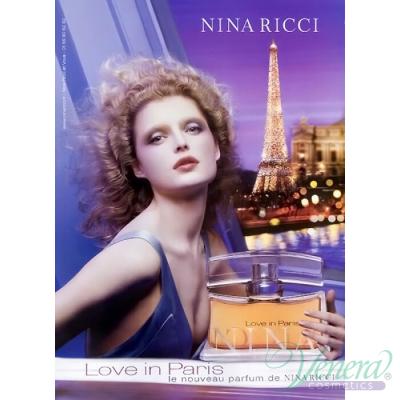 Nina Ricci Love in Paris EDP 30ml за Жени Дамски Парфюми
