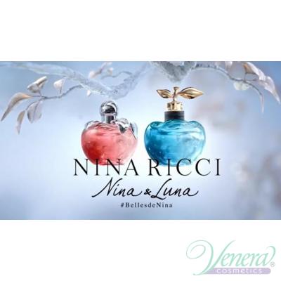 Nina Ricci Luna EDT 20ml за Жени Дамски Парфюми
