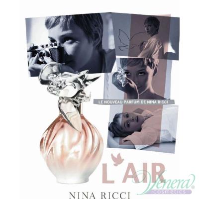Nina Ricci L'Air EDP 30ml за Жени Дамски Парфюми