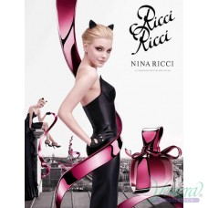 Nina Ricci Ricci Ricci Комплект (EDP 50ml + Body Lotion 100ml) за Жени