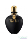 Paco Rabanne Black XS L'Exces Extreme EDP 80ml за Жени Дамски Парфюми