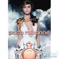 Paco Rabanne Olympea Комплект (EDP 80ml + Body Lotion 100ml) Metal Box за Жени Дамски Комплекти