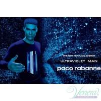 Paco Rabanne Ultraviolet Комплект (EDT 100ml + Deo Spray 150ml) за Мъже Мъжки Комплекти