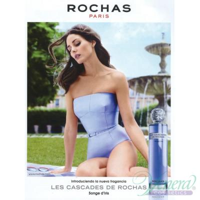 Rochas Les Cascades de Rochas Songe d'Iris EDT 100ml за Жени БЕЗ ОПАКОВКА Дамски Парфюми без опаковка