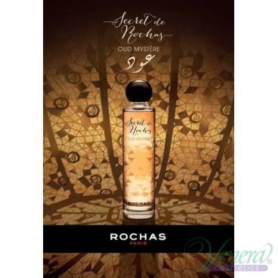 Rochas Secret de Rochas Oud Mystère EDT 100ml за Жени БЕЗ ОПАКОВКА Продукти без опаковка
