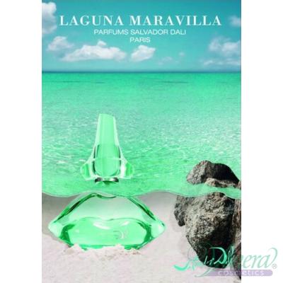 Salvador Dali Laguna Maravilla EDP 50ml за Жени Дамски Парфюми