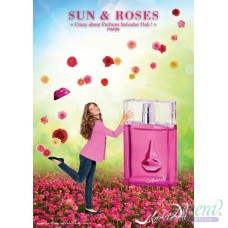 Salvador Dali Sun & Roses Комплект (EDT 50ml + Body Lotion 100ml) за Жени