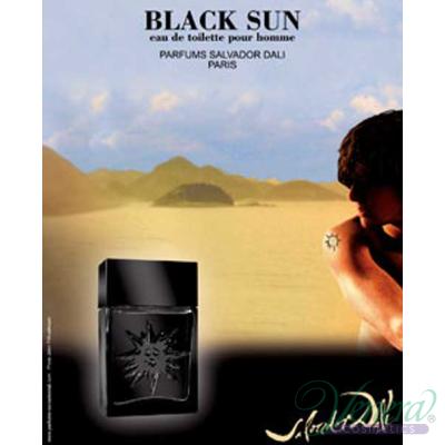 Salvador Dali Black Sun EDT 30ml за Мъже