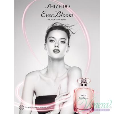 Shiseido Ever Bloom Комплект (EDP 50ml + BL 50ml + SG 50ml) за Жени Дамски Комплекти