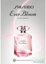 Shiseido Ever Bloom EDP 90ml за Жени БЕЗ ОПАКОВКА Дамски Парфюми без опаковка