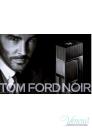 Tom Ford Noir EDP 100ml за Мъже Мъжки Парфюми