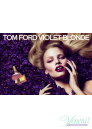 Tom Ford Violet Blonde EDP 30ml за Жени Дамски Парфюми