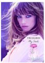 Trussardi My Scent Body Lotion 200ml за Жени Дамски продукти за лице и тяло