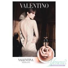 Valentino Valentina Assoluto EDP 80ml за Жени