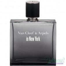 Van Cleef & Arpels In New York EDT 125ml за Мъже БЕЗ ОПАКОВКА