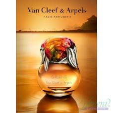 Van Cleef & Arpels Oriens EDP 100ml за Жени