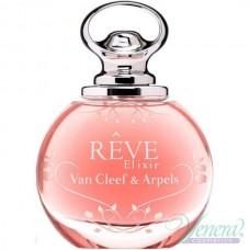Van Cleef & Arpels Reve Elixir EDP 100ml за Жени БЕЗ ОПАКОВКА