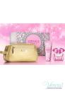 Versace Bright Crystal Absolu Комплект (EDP 90ml + BL 100ml + Ключодържател) за Жени Дамски Комплекти