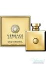 Versace Pour Femme Oud Oriental EDP 100ml за Жени БЕЗ ОПАКОВКА Дамски Парфюми без опаковка