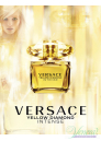Versace Yellow Diamond Intense Комплект (EDT 30ml + BL 50ml) за Жени Дамски Комплекти