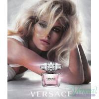 Versace Bright Crystal Комплект (EDT 50ml + BL 100ml) за Жени Дамски Комплекти