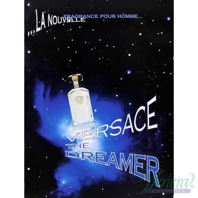 Versace Dreamer EDT 50ml за Мъже Мъжки Парфюми