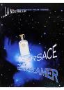 Versace Dreamer EDT 100ml за Мъже Мъжки Парфюми