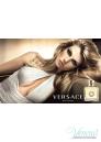 Versace Pour Femme EDP 30ml за Жени Дамски Парфюми