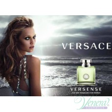 Versace Versense EDT 30ml за Жени