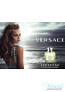 Versace Versense Комплект (EDT 100ml + BL 100ml + SG 100ml + Roll 10ml) за Жени За Жени
