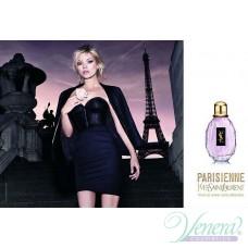 YSL Parisienne EDP 90ml за Жени БЕЗ ОПАКОВКА