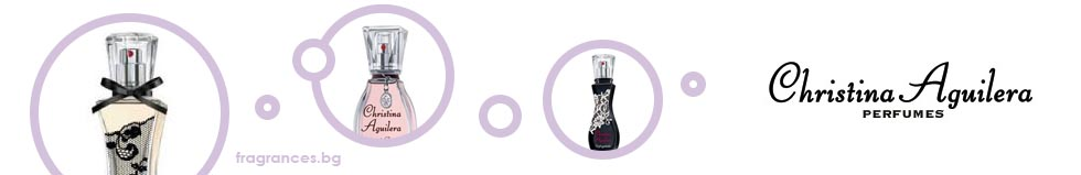 Christina Augilera perfumes