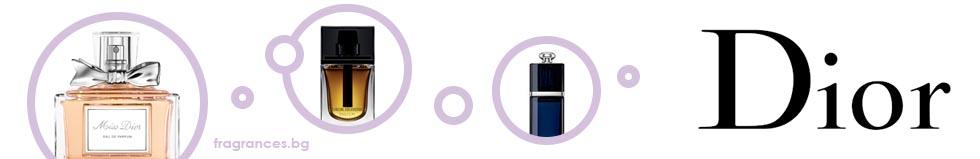 Парфюми Dior