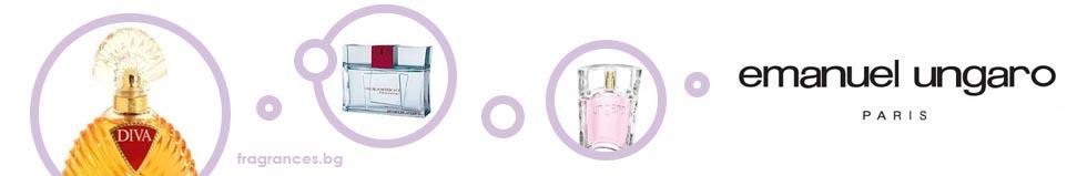 Emanuel Ungaro perfumes