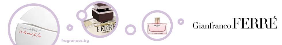 Gianfranco Ferre perfumes