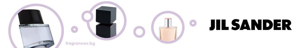 Jil Sander perfumes