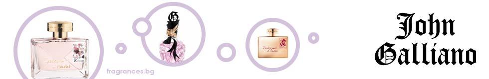 John Galliano perfumes