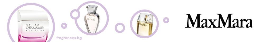 Max Mara Perfumes