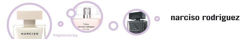 Narciso Rodriguez Perfumes