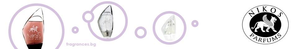 Nikos Perfumes